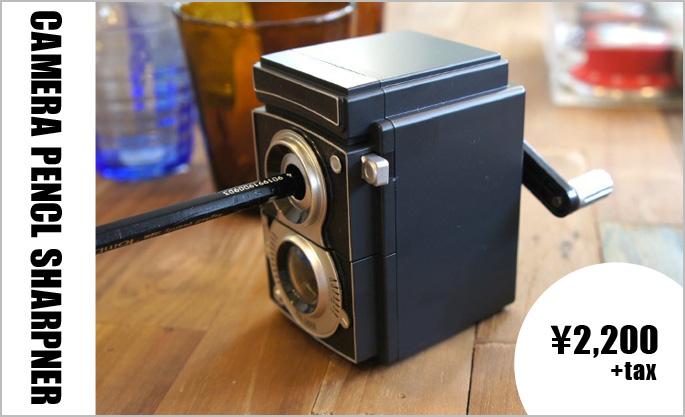 カメラ ペンシル シャープナー