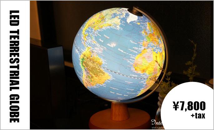 LED地球儀
