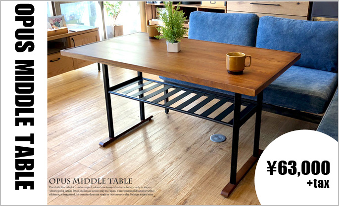 OPUS MIDDLE TABLE