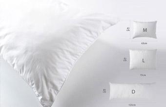 選べる枕(まくら) ピロー 4タイプ・3サイズ