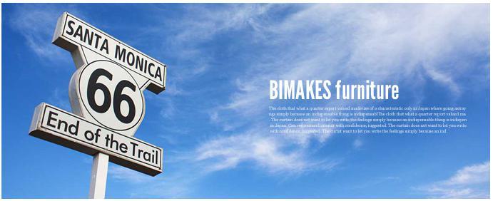 BIMAKESTOP画像