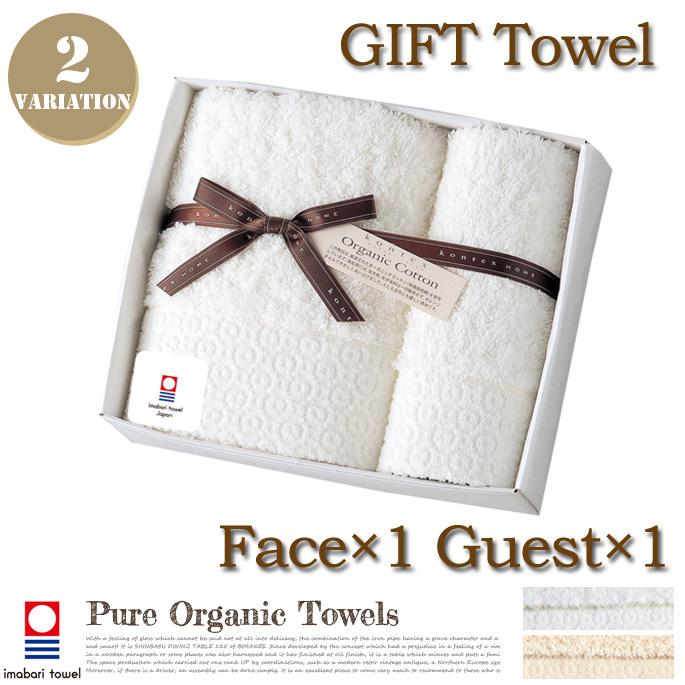 ピュアオーガニック ギフトセット (Pure Organic gift set) BOX入り (フェイスタオル×1・ゲストタオル×1)